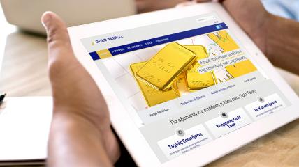 Κατασκευή Ιστοσελίδας για την Gold Tank
