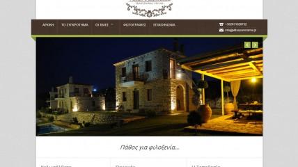 Villas Panorama