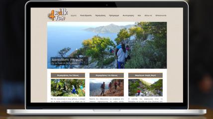 Κατασκευή Ιστοσελίδας για την walk4fun