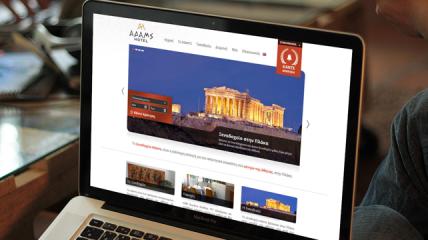 Κατασκευή ιστοσελίδας ξενοδοχείου για το Adams Hotel στην Πλάκα.