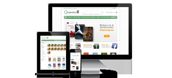Κατασκευή responsive eshop για το Compendium Bookshop