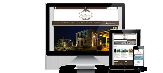 Κατασκευή ιστοσελίδας Villas Panorama
